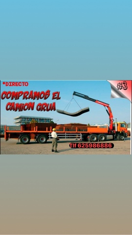 COMPRO CAMIÓNES  TODO TIPO DE VEHÍCULOS - foto 1