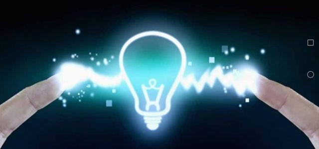 ELECTRICISTA VIVIENDAS - foto 1