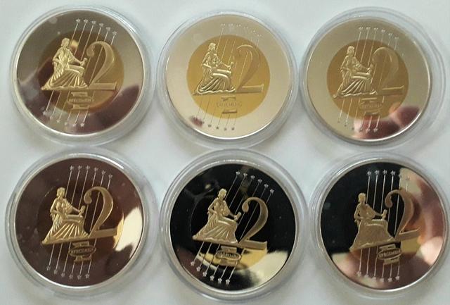 Monedas De Plata Pura Y Baño De Oro.
