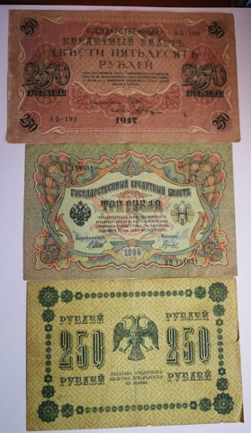 3 Billetes De Rusia Muy Antiguos. Princi
