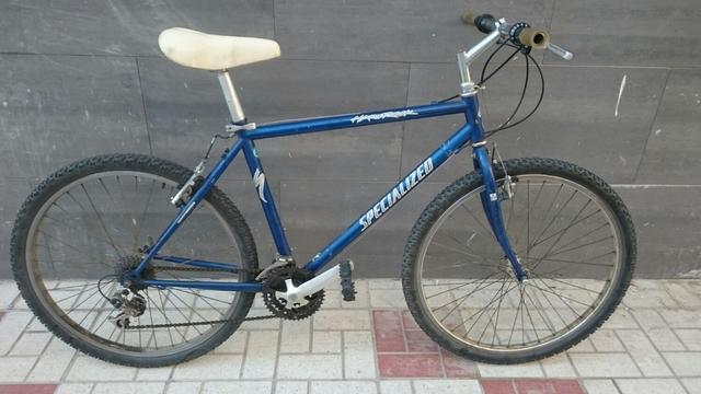 Bicicleta Adulto Mtb Rodado 26