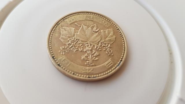 Moneda 500 Yen Japon