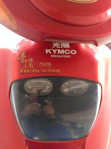 KYMCO - 50 HEROISM - foto 2