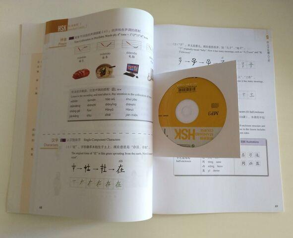 CHINO-HSK1.  LIBRO + CD MP3 A ESTRENAR - foto 2