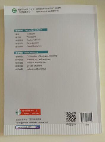 CHINO-HSK1.  WORKBOOK + CD MP3 A ESTRENAR - foto 3