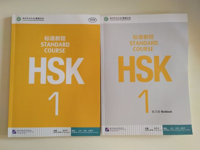 CHINO-HSK1 PACK:  LIBRO+WORKBOOK+CD MP3 - foto 1