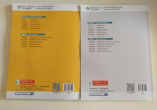 CHINO-HSK1 PACK:  LIBRO+WORKBOOK+CD MP3 - foto 2