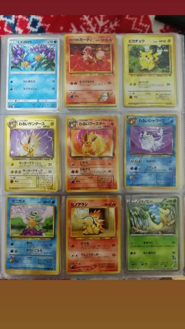 Cartas Pokemon Japonesas