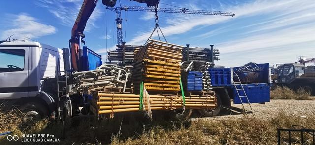 Material De Construcción En Stock