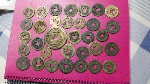 33-Monedas De China Varias Epoca