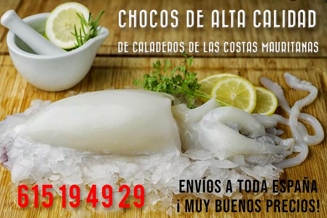COMERCIALES ALIMENTACIÓN PROV.  DE MÁLAGA - foto 3