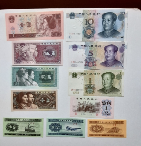 China. 11 Billetes Diferentes.