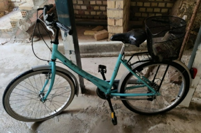 Bicicleta Adulto Poco Uso