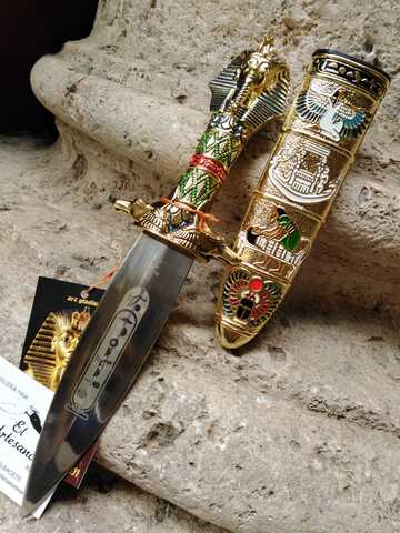 Daga Tutankamón Art Gladius Ref 504