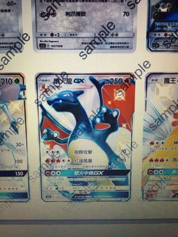 Cajas De Cartas Pokemon Selladas