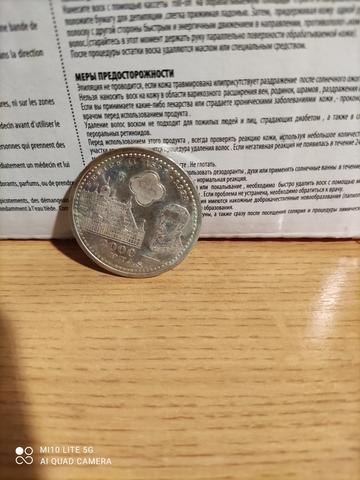 Moneda Plata Española 12
