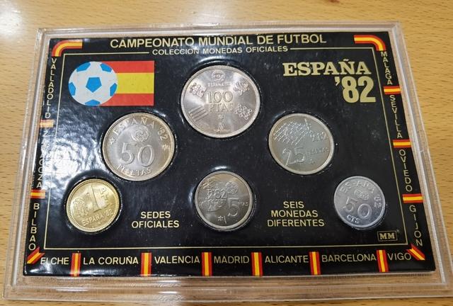 Pack Monedas Pesetas Mundial 82