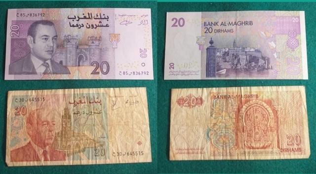 Billetes De 20 Dirham