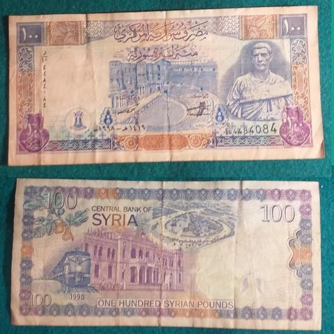 Billete De Syria