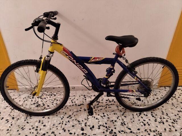 Vendo Bici Conor 20\\