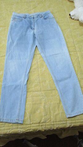 Mil Anuncios Com Pantalones Marca Baratos Segunda Mano Y Anuncios Clasificados
