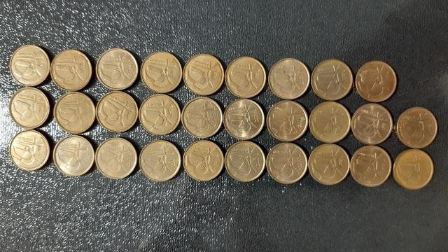Monedas 5 Pesetas Años 90