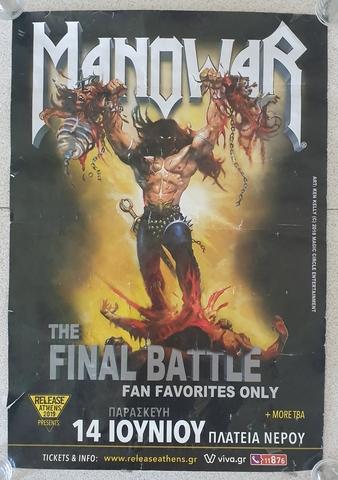 Poster Concierto Manowar