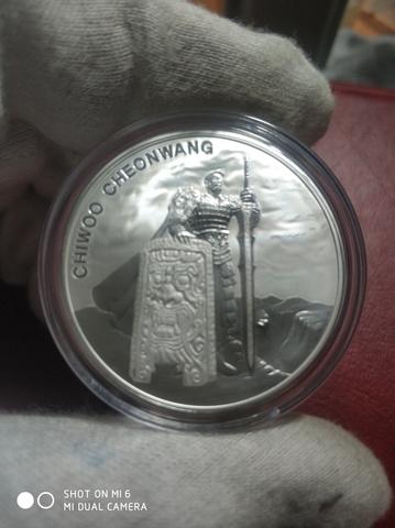 Moneda 1 Onza Plata Chiwoo 2019