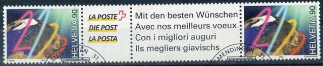Infosellos Vende Suiza Usado Yt 1634
