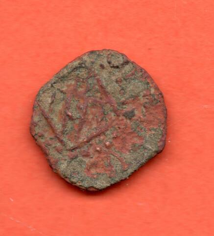 Moneda Felip Ii 1598-1620 Diner De Banyo