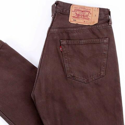 Mil Anuncios Com Pantalones Levis Talla Segunda Mano Y Anuncios Clasificados