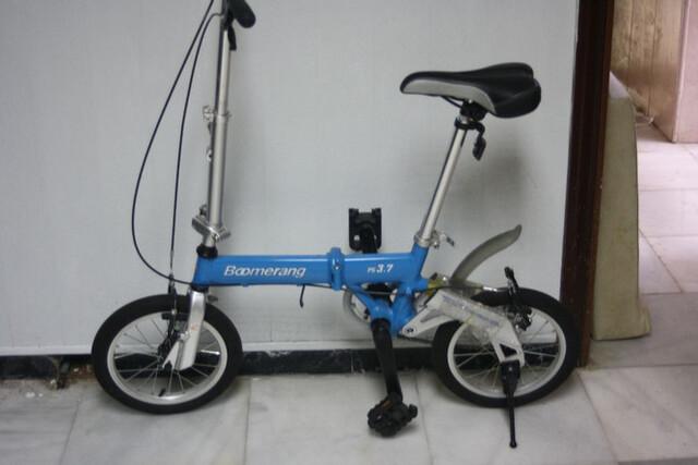 Bicicleta Boomerang 14 Pulgadas