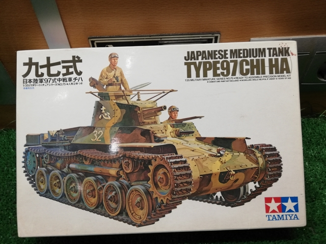 TANQUE MEDIO JAPONÉS - foto 1