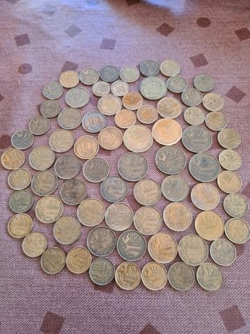 Lote De Monedas Francesas