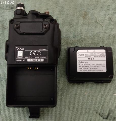 ICOM IC-E92D - foto 2