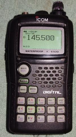 ICOM IC-E92D - foto 6
