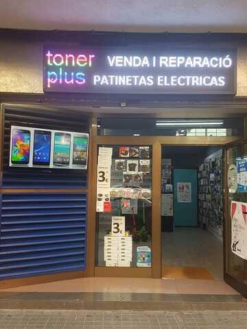TIENDA DE INFORMATICA - foto 2