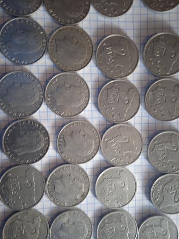 Monedas De 2 Pesetas 1984