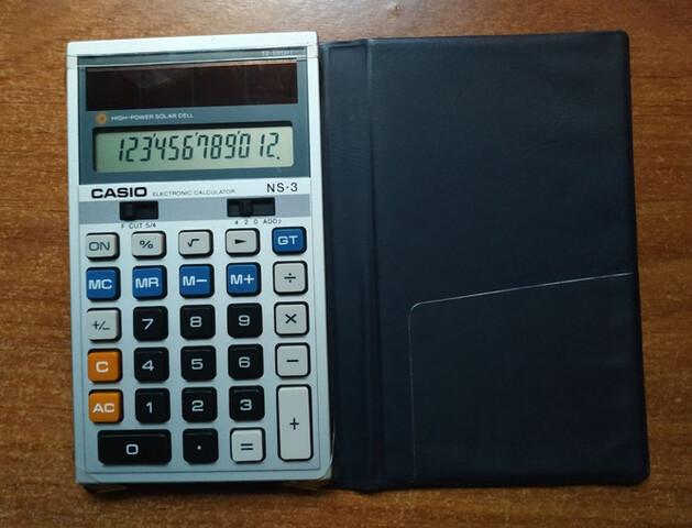 Calculadora Casio Ns-3