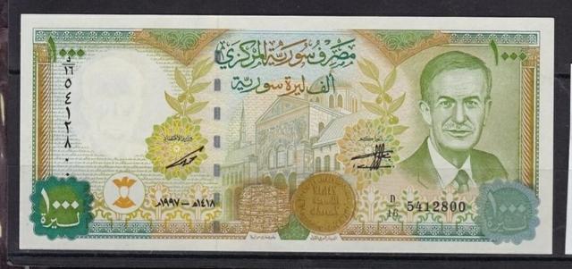 Billetes Siria Muy Interesante 1997