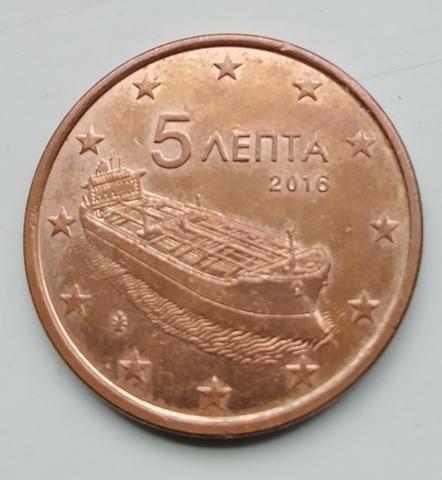 Moneda 5 Céntimos De Euro Grecia 2016