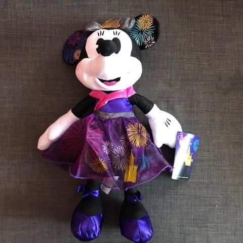 Peluche Minnie Mouse Diciembre 12 De 12