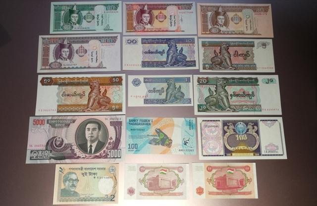 Lote 15 Billetes Del Mundo Sin Circular