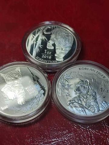 Moneda 1 Onza Plata Tigre De Korea