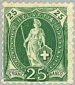 Infosellos Vende Suiza Usado Yt 72