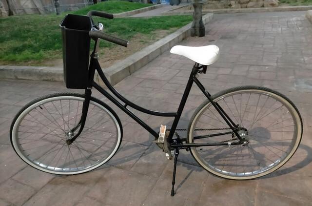 Bici De Paseo Vintage Marca Bh