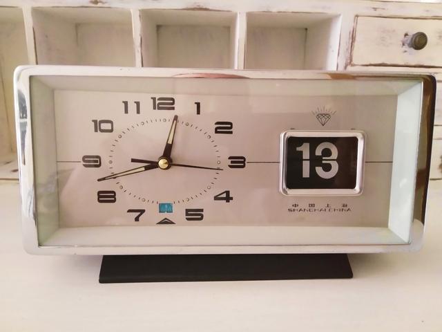 Reloj Despertador Con Calendario