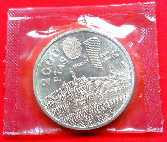 Moneda De 2000 Pesetas De Plata