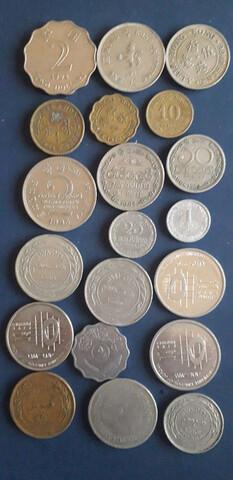 Monedas Lote Asia