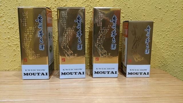 Moutai Años 2008-2011-2017